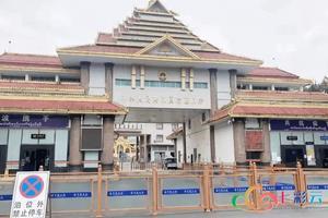 普洱市澜沧县有几个乡镇