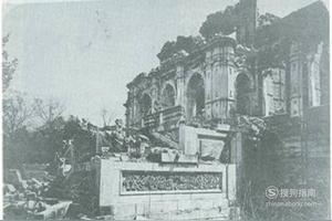 英法联军入侵圆明园的过程