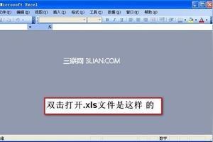 苹果手机微信怎么打不开xls文件