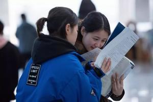 中南大学2021研究生报名人数
