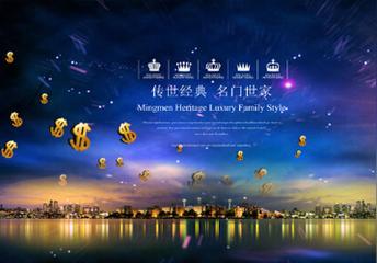 上海汇兴实业有限公司