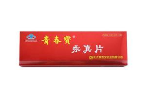 日本纳豆激酶胶囊有副作用吗