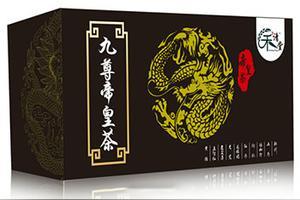 九尊帝皇茶的价格多少钱