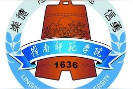 湛江的岭南师范学院怎么样