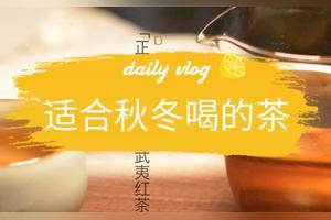 正山小种红茶,380元一斤,大概是什么等级的?没有买亏吧?优质的正山小种喝起来什么口感?