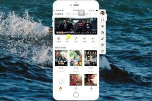 IOS有哪些免费又实用的影视app推荐?