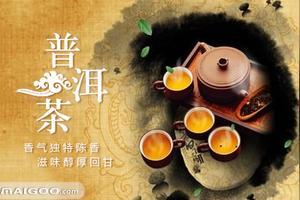 茶叶的品牌有哪些