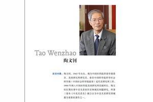 归纳中美关系正常化与中国改革开放之间的内在关系