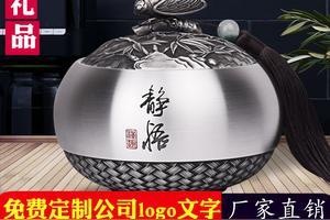纯锡茶叶罐