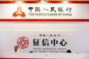普通人怎么从银行贷款