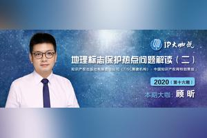 中华人民共和国国家知识产权局电话号码