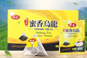 边红茶叶(极边茶叶)