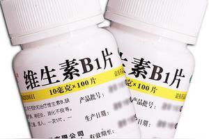 谷维素维生素b1的危害