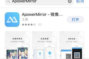 苹果手机上的app怎么同步到ipad
