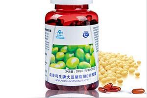 磷脂软胶囊和大豆卵磷脂的区别