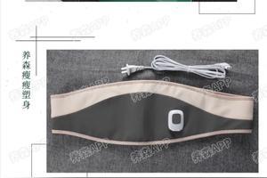 养身瘦瘦包的使用方法