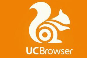 为什么好多人说uc浏览器是最牛的浏览器?牛在哪里?