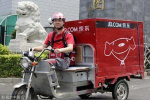 刘强东对宿迁的影响力有多大?