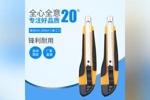 手工刀卖2000贵吗
