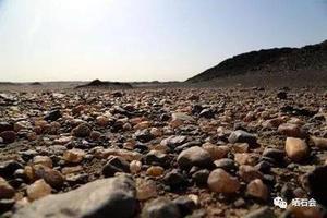 乌鲁木齐周边哪里可以捡鹅卵石?