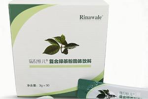 瑞倪维儿复合绿茶粉固体饮料宜饭后多长时间喝?
