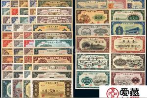 首张人民币多大面值?现在值多少钱?