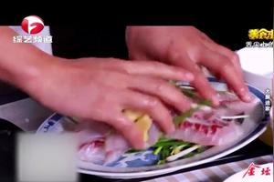 安徽麦鱼怎么做?
