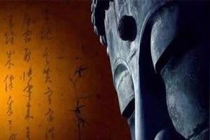 为什么佛教现在只剩禅宗和净土宗了呢,其他的宗派基本消失