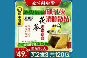 蒲公英根茶喝了有什么作用呢?