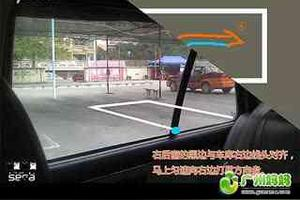 现在考科目二倒车入库可以把头伸出车窗外看后面吗
