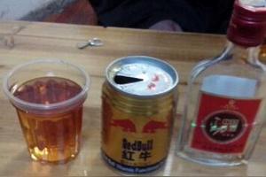 啤酒加二锅头喝了会怎么样