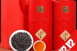 正山小种红色六铁盒 外包装红色绒面上写论茶 礼品装价格有谁知道呀