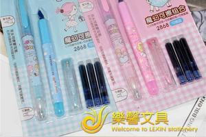 钢笔墨水管怎么装?