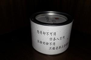 金骏眉红茶与正山小种红茶有什么区别